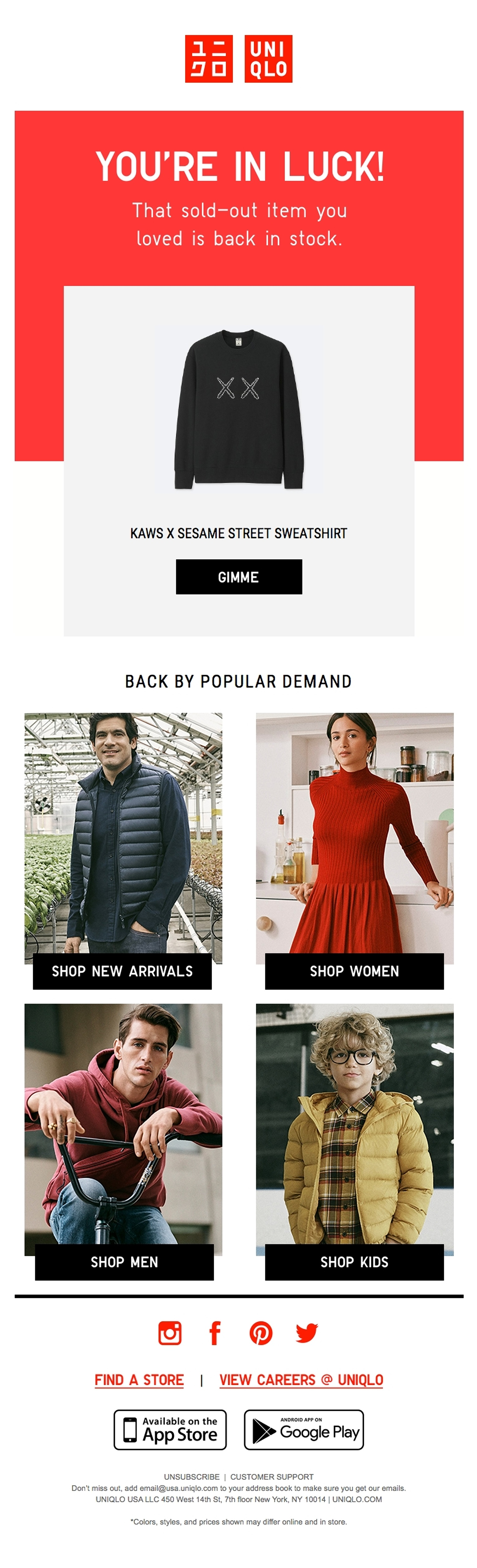 Uniqlo email showing an example of a retail message