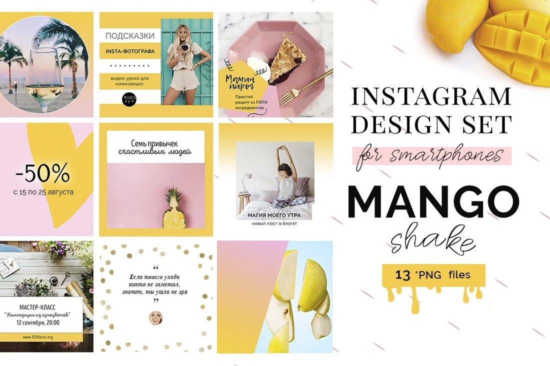 Free Trendy Instagram Frame Templates
