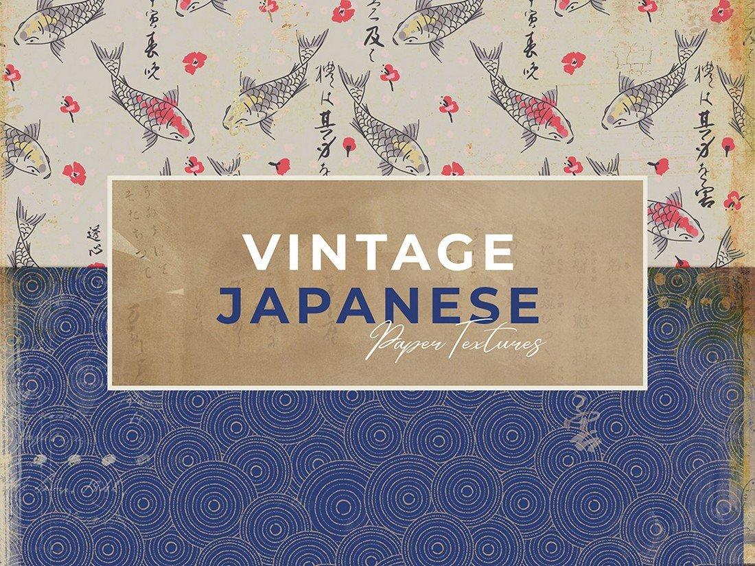 Free Vintage Japanese Paper Textures