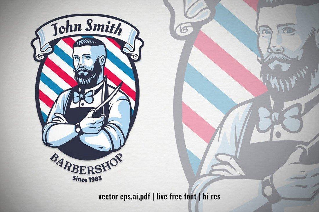 Retro Style Barbershop Logo Template